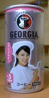 Ai_georgia_20041218